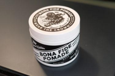ボナファイドポマードスーパースーペリアホールドの特徴|口コミレビュー セット動画あり